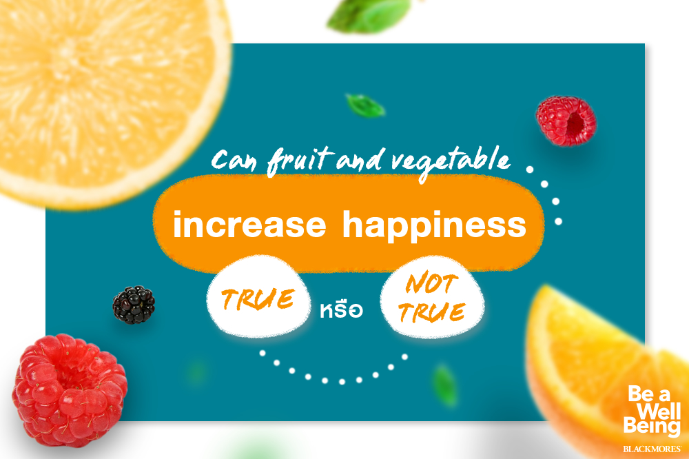 Can eating more fruit and vegetables increase happiness?