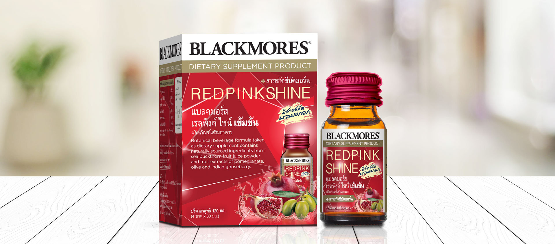 Blackmores Concentrated Redpink Shine (Dietary Supplyment Product)