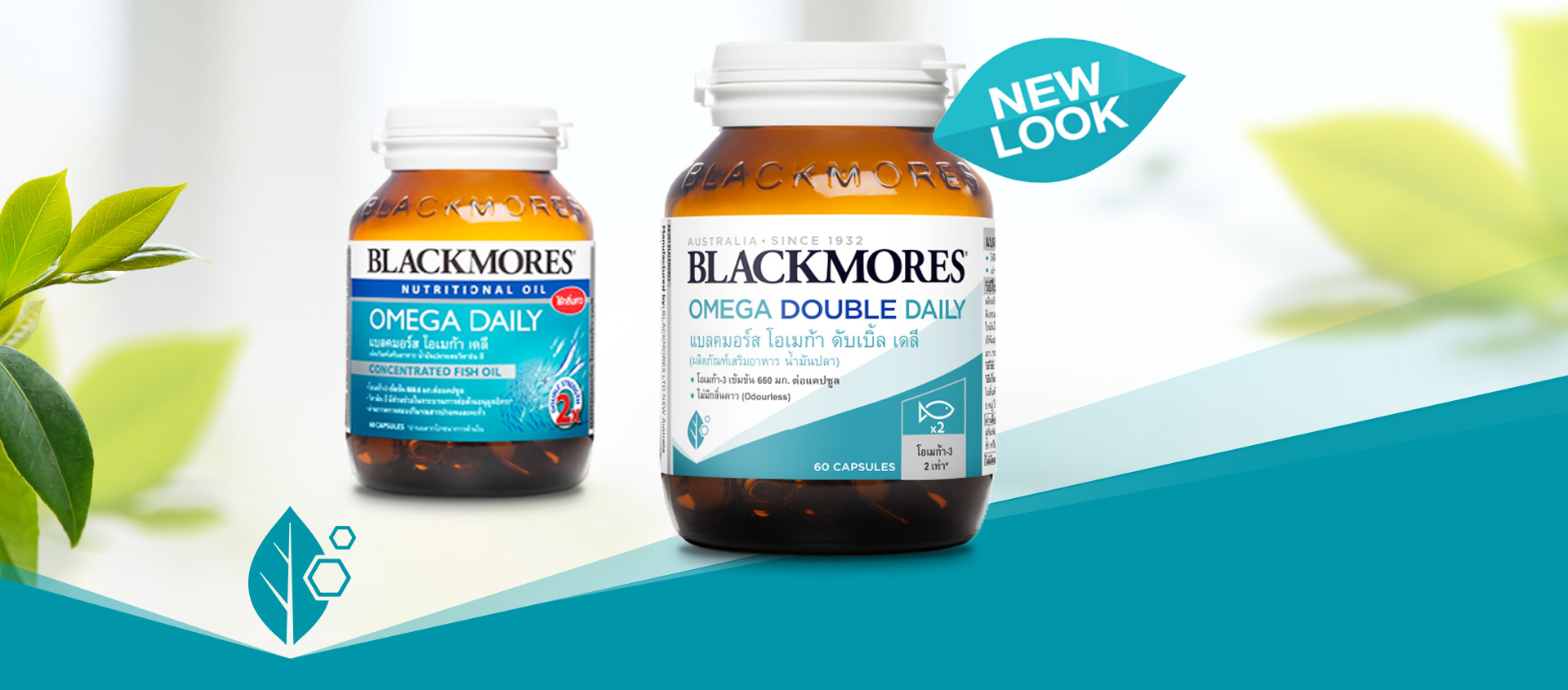 Blackmores Omega Double Daily