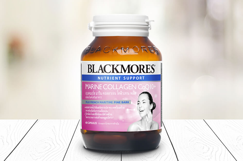 Blackmores Marine Collagen CoQ10+
