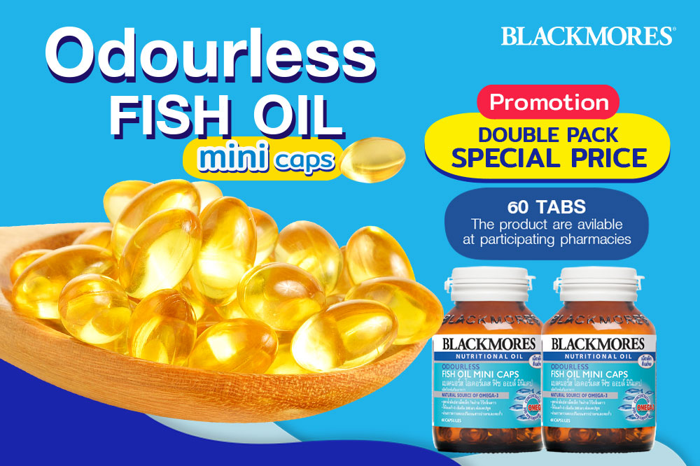 Double pack Odourless Fish Oil Mini Caps 60x2